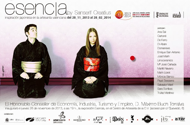 Sanserif-InvitaMailEsencia13-01